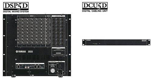 Yamaha-DSP5D-DCU5D